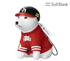 Softbank_otousan