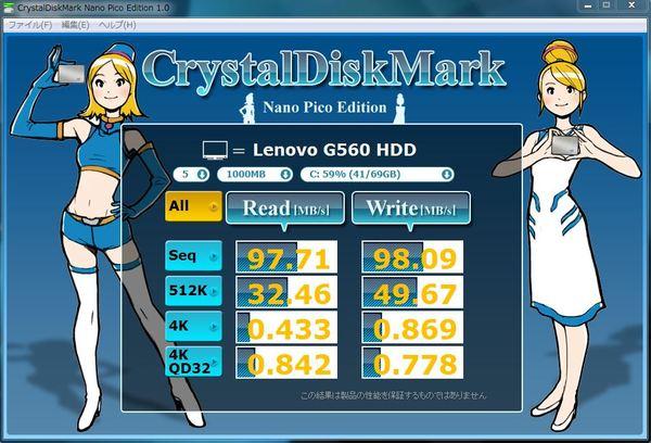 Lenovog560hddcdm
