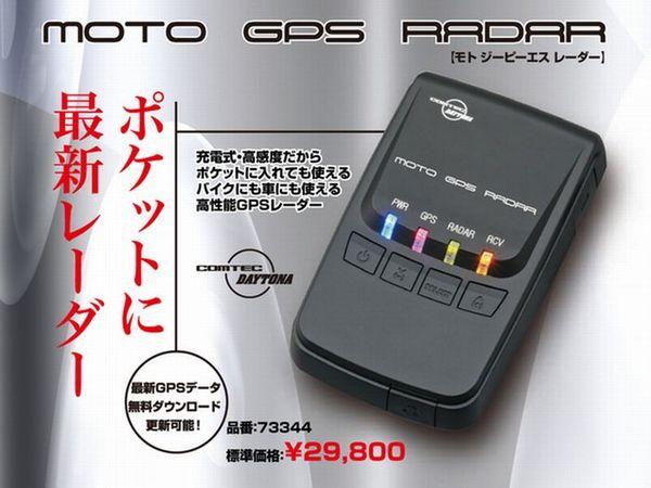 20110706